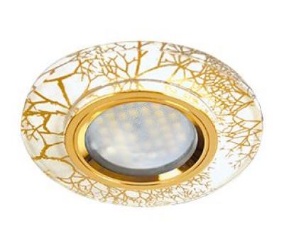 Ecola MR16 DL1654 GU5.3 Glass Стекло Круг граненый Золото на белом / Золото 25x90 (кd74) - Олимп-Зеленоград