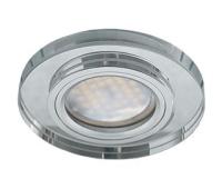 Ecola MR16 DL1650 GU5.3 Glass Стекло Круг Хром / Хром 25x95 - Олимп-Зеленоград