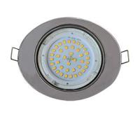 Ecola GX53 FT3238 светильник встр. без рефлектора Эллипс хром 41x126x106 - Олимп-Зеленоград