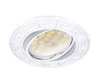 Ecola MR16 DL110 GU5.3 Светильник встр. литой поворотный Антик  Белый 24x86 - Олимп-Зеленоград