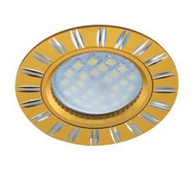 НОВИНКА!Светильник Ecola MR16 DL3184 GU5.3 встр. литой (скрытый крепёж лампы) Двойные реснички по кругу Матовое золото/Алюминий 23х78 - Олимп-Зеленоград