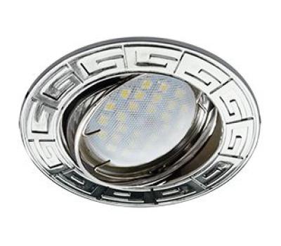 Ecola MR16 DL110 GU5.3 Светильник встр. литой поворотный Антик  Хром 24x86 - Олимп-Зеленоград