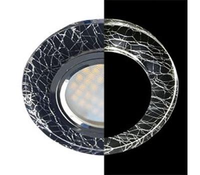 Ecola MR16 LD1650 GU5.3 Glass Стекло с подсветкой Круг Колотый лед на черном / Хром 25x95 (кd74) - Олимп-Зеленоград