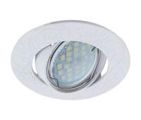 Ecola MR16 DL114 GU5.3 Светильник встр. литой поворотный Лианы Белый 25x90 - Олимп-Зеленоград