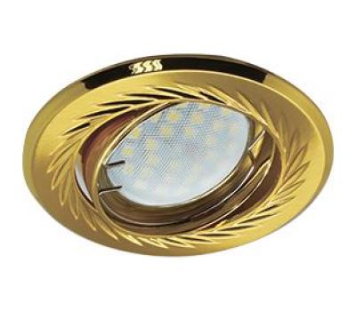 Ecola MR16 KL6A GU5.3 Светильник встр. литой поворотный искр.гравир. Листья по кругу Сатин-Золото/Зо - Олимп-Зеленоград