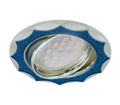 НОВИНКА!Светильник Ecola MR16 DL36 GU5.3 встр. литой поворотный Звезда под стеклом Голубой блеск/Хром 22х84 - Олимп-Зеленоград