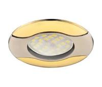 Светильник Ecola MR16 HL029 GU5.3 встр. литой Волна (скрытый крепеж лампы) Сатин-Хром/Золото 22x82 - Олимп-Зеленоград