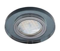 Ecola MR16 DL1650 GU5.3 Glass Стекло Круг Черный / Черный хром 25x95 - Олимп-Зеленоград