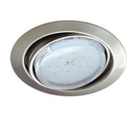 Ecola GX53 FT9073 светильник встраиваемый поворотный сатин-хром 40x120 - Олимп-Зеленоград