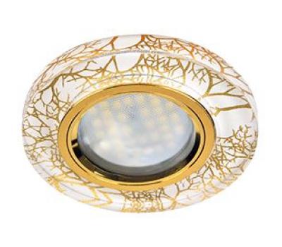 Ecola MR16 DL1650 GU5.3 Glass Стекло Круг Золото на белом / Золото 25x95 (кd74) - Олимп-Зеленоград