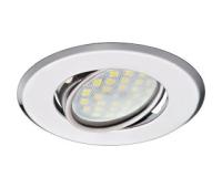 Светильник Ecola MR16 DH09 GU5.3 встр. поворотный плоский (скрытый крепеж лампы) Хром 25x90 - Олимп-Зеленоград