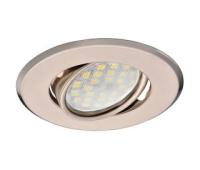 Светильник Ecola MR16 DH09 GU5.3 встр. поворотный плоский (скрытый крепеж лампы) Сатин-Хром 25x90 - Олимп-Зеленоград