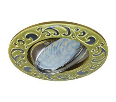 НОВИНКА!Светильник Ecola MR16 DL114 GU5.3 встр. литой поворотный Лианы Сатин-Золото/Хром 25х90 - Олимп-Зеленоград