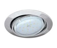 Ecola GX53 FT9073 светильник встраиваемый поворотный хром 40x120 - Олимп-Зеленоград