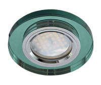 Ecola MR16 DL1650 GU5.3 Glass Стекло Круг Изумруд / Хром 25x95 - Олимп-Зеленоград