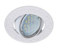Ecola MR16 DL111 GU5.3 Светильник встр. литой поворотный Антик2  Белый 24x88 - Олимп-Зеленоград