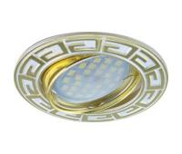 НОВИНКА!Светильник Ecola MR16 DL110 GU5.3 встр. литой поворотный Антик Хром/Сатин-Золото 24х86 - Олимп-Зеленоград