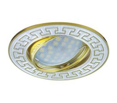 НОВИНКА!Светильник Ecola MR16 DL111 GU5.3 встр. литой поворотный Антик2 Хром/Сатин-Золото 24х88 - Олимп-Зеленоград