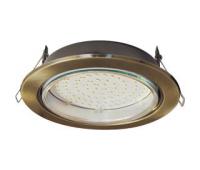Встраиваемый потолочный точечный светильник-спот Экола GX70 H5 без рефлектора. Чернёная бронза. - Олимп-Зеленоград