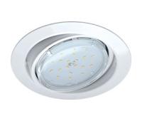 Ecola GX53 FT9073 светильник встраиваемый поворотный белый 40x120 - Олимп-Зеленоград
